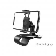 Automobilinis Universalus telefono laikiklis Borofone BH16, tvirtinamas ant prietaisų skydelio