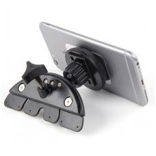 Automobilinis Universalus telefono laikiklis H01, tvirtinamas į CD grotuvą, magnetinis