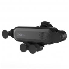 Automobilinis Universalus telefono laikiklis HOCO CA51 tvirtinamas į ventiliacijos groteles, magnetinis, juodas-pilkas
