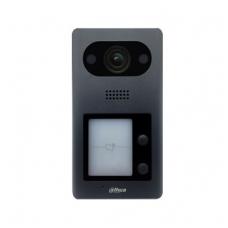 "IP domofono kamera, 2 abonentai,  2MP 1/2.8"" colio 140°, integruotas kortelių skaitytuvas,IP65, IK08"