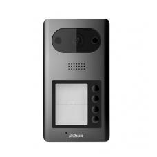 "IP domofono kamera, 4 abonentai,  2MP 1/2.8"" colio 140°, integruotas kortelių skaitytuvas,IP65, IK08"