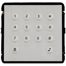 IP domofono klaviatūra  VTO2000A-K