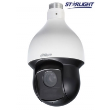 IP valdoma kamera STARLIGHT 2.0MP su IR iki 150m,  30x zoom, smart tracking, WDR, IVS