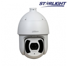 IP valdoma kamera STARLIGHT 2.0MP su IR iki 200m,  25x zoom, smart tracking, WDR, IVS