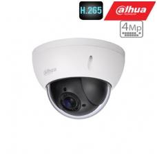 Mini IP valdoma kamera 4MP 1/3 colio CMOS sensorius, 4x artinimas, IK10, IP66, PoE
