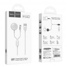 USB kabelis HOCO U69 lightning 1m su bevieliu iWatch įkrovikliu baltas