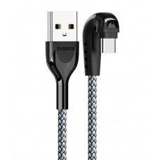 USB kabelis Remax FastCharging RC-097a Type-C sidabrinis